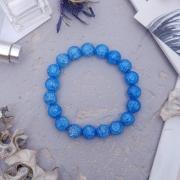Битый (сахарный) кварц 8мм (4шт.) синий