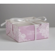 """Коробка для 4 капкейков """"Подарок для тебя"""" 16х16х7,5 см"""