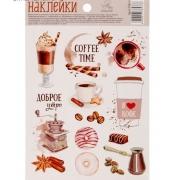 """Наклейки """"Coffee time"""" 11х16см"""