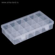 Бокс для хранения 18 отделений, 23х13х4 см