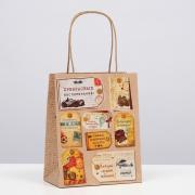 "Термоаппликация ""Пчелка"" 3.8х3см"