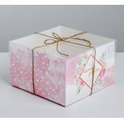 "Коробка на 4 капкейка ""Маленькие радости"" 16х16х10см"