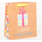 """Пакет крафт """"Подарков в день рождения"""" 23х27х11.5см"""