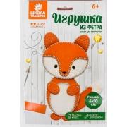 Набор для создания игрушки из фетра «Лисичка»