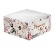 "Коробка с прозрачной крышкой ""Радости во всем"" 12х6х11.5см"