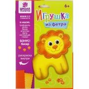 Мягкая игрушка «Львёнок», набор для шитья