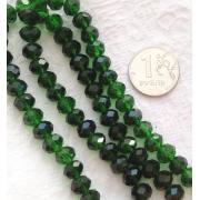 Бусины стекло граненое 8мм (10шт.) темно-зелен непрозрачн