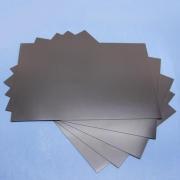 Магнитный лист бесклеевой 1мм 200х300мм