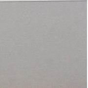 Бумага Burano пастель А4 250г/м2 Серый (2листа)
