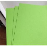 Бумага The kiss А4 300г/м2 светло-зеленый (2 листа)
