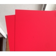 Бумага Touch cover А4 301 г/м2 Ярко-красный (1лист)