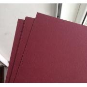 Бумага Keaykolour А4 300г/м2 Бордовый (10листов)