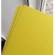 Бумага Keaykolour А4 300г/м2 Желто-зеленый (10листов)