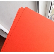 Бумага Keaykolour А4 300г/м2 Оранжевый (2листа)