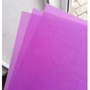 Калька Zanders А4 200г/м2 Сиреневый туман (1 лист)