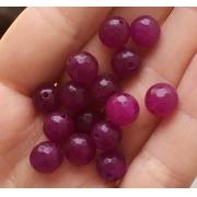 Агат фиолетовый2 8мм (4шт.)