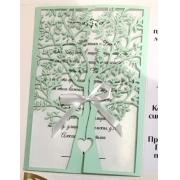 """Свадебное приглашение """"Резное дерево"""" мятное"""