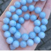 Бусины агат с огранкой 10мм (4шт.) голубой