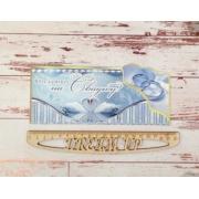 """Свадебное приглашение печатное """"Голубое с лебедями"""" 8х19см"""