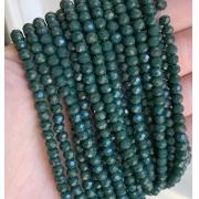 Чешское стекло на нитях 4мм (около 145шт.) тёмно-зелёные  непрозрачные (цвет хвои)