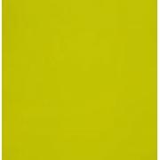 Бумага Pop set А4 320г/м2 Зелено-желтый (2 листа)