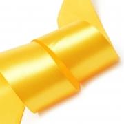 Лента атласная 50 мм 064 (2 метра)