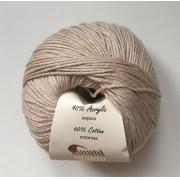 Пряжа Baby Cotton Gazzal 3446 (Турция)