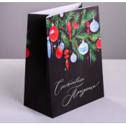Пакет без ручек «Счастливого праздника», 10 × 18 × 23 см