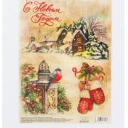 Декупажная карта «Новогодний вечер», 29,7 × 21 см