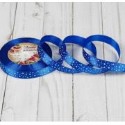 Лента атласная «Звёзды», 15 мм ×  1 метр, цвет синий №040