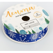 Лента декоративная репсовая «Снежинки на синем», 2 см × 1 метр