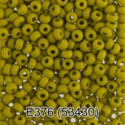 Бисер 10/0 E376 5г оливковый