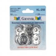 Кнопки пришивные KL-250 25мм (10шт.) никель