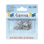 Кнопки пришивные KL-120 12мм (10шт.) никель