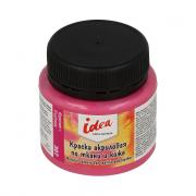 """Краска акриловая по ткани и коже """"VISTA-ARTISTA"""" idea ITA-50 50 мл 307/фуксия"""