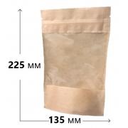 Пакет крафт дой-пак зип-лок с окном 13.5х22.5см (1шт.)