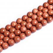 Бусины Авантюрин коричневый 6мм (8шт.)