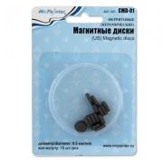 Магнитные диски ферритовые CMD-01 9.5мм (15шт.)