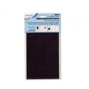 Магнитный лист FMS-01 12.7х20.3 см (2шт.)
