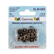 Кнопки пришивные KLM-085 8.5мм (10шт.) медь