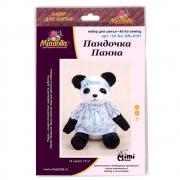 Набор для шитья игрушки BR-0191 Пандочка Панна
