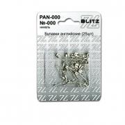Булавки английские PAN-000 19мм под никель 25 шт.