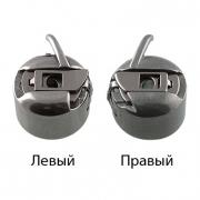 Шпульный колпачок для бытовых шв.машин (левый)