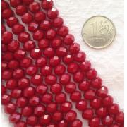 Чешское стекло 8 мм красные непрозрачные(5 шт.)