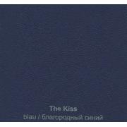 Бумага The kiss А4 300г/м2 благородный синий (1лист)
