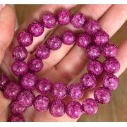 Битый (сахарный) кварц 10мм (4шт.) розово-фиолетовый