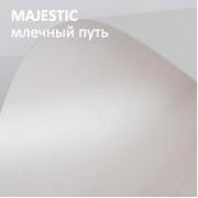 Бумага Majestic А4 290г/м2 Млечный путь (2листа)