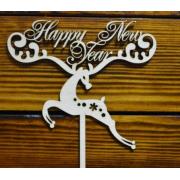 """Топпер """"Happy New Year"""", 15х20 см"""