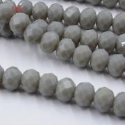 Бусины стекло граненое 8 мм серые матовые (10шт.)