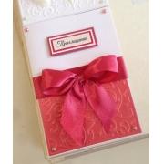 Свадебное приглашение розовое тиснение